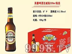 英豪百威瓶装啤酒330ml