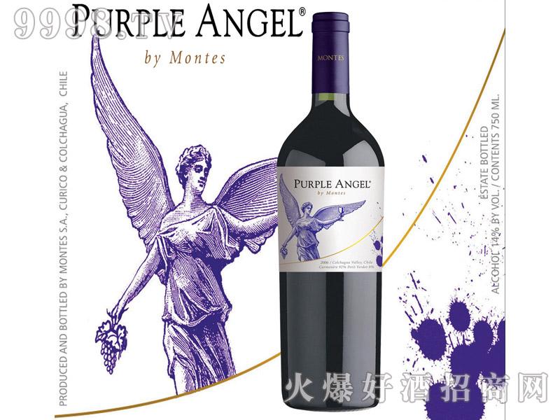 智利蒙特斯紫天使干红葡萄酒