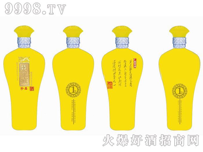 仁和筑卫城酒(珍品1号)