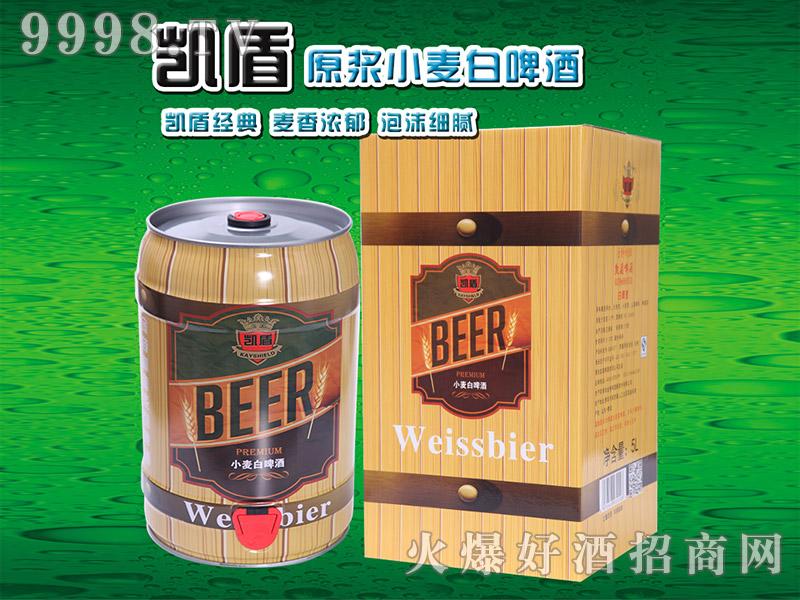 凯盾小麦白啤酒5L(箱)