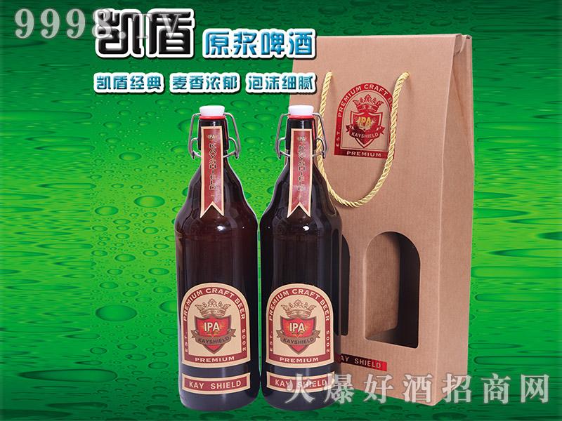 凯盾IPA啤酒(箱)