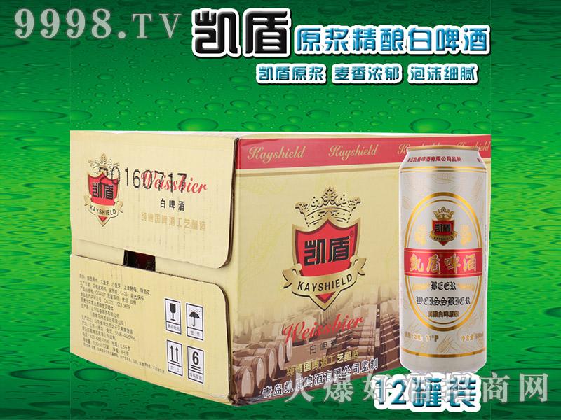 凯盾自酿白啤酒500ml(箱)