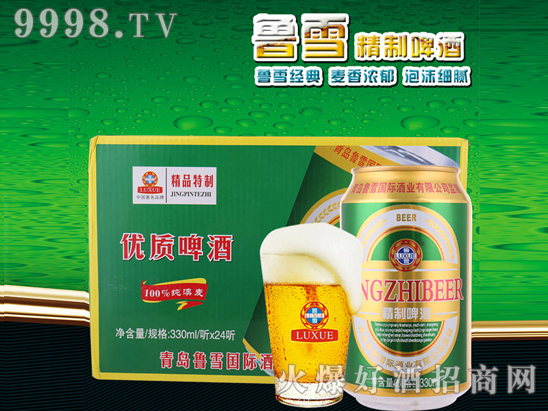 鲁雪精制啤酒11度(箱)