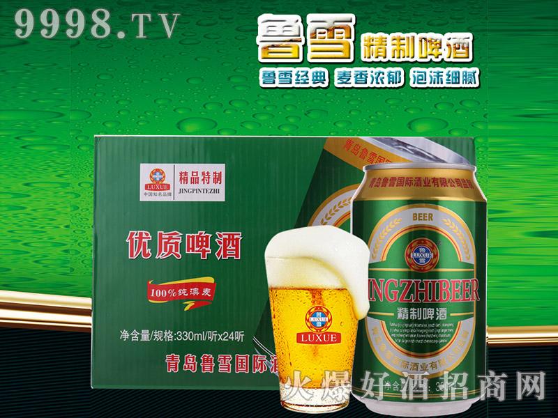 鲁雪精制啤酒8度(箱)
