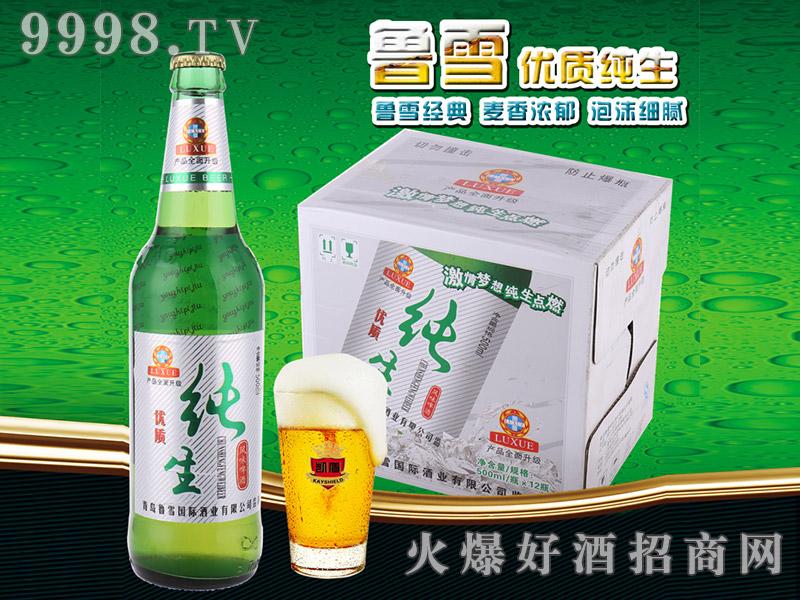 鲁雪优质纯生啤酒500ml(箱)