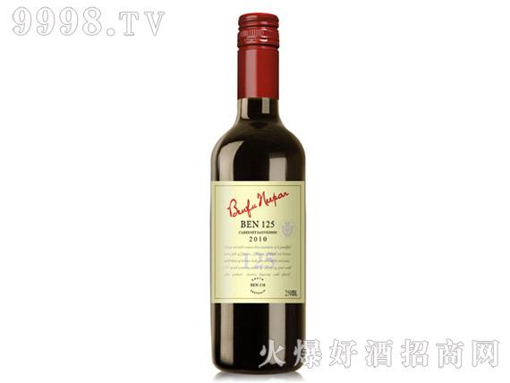 澳大利亚奔富BEN125干红葡萄酒2010