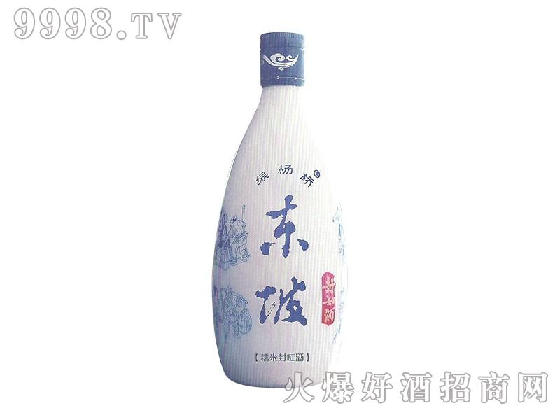 糯米封缸酒(甜黄酒)