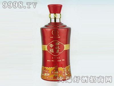 无锡喷涂彩瓶鄂托克幸福酒RJ-CP-066