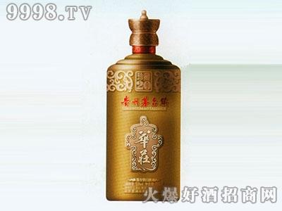 无锡喷涂彩瓶贵州茅台镇RJ-CP-049