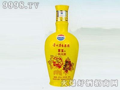 无锡喷涂彩瓶京玉酒一帆风顺RJ-CP-067