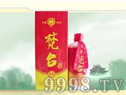 梵台酒酱香型白酒15