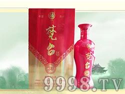 梵台酒酱香型白酒30