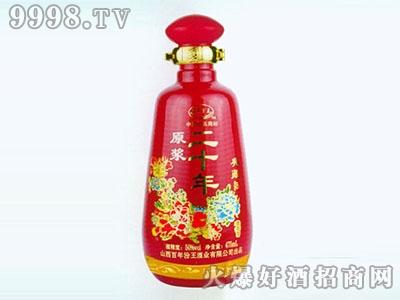 无锡喷涂彩瓶原浆二十RJ-CP-056