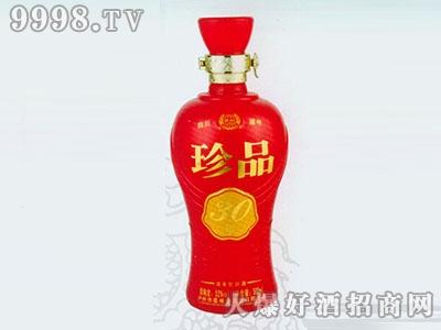 无锡喷涂彩瓶珍品RJ-CP-064