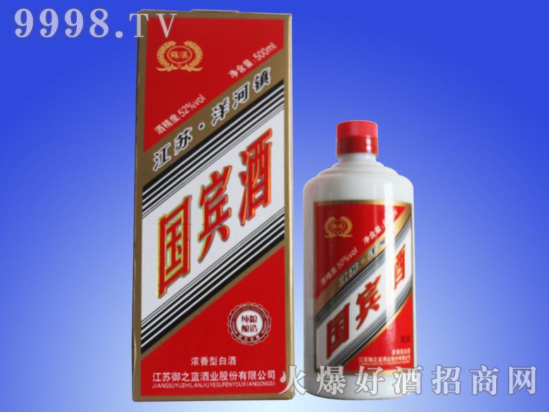 国宾酒(普)