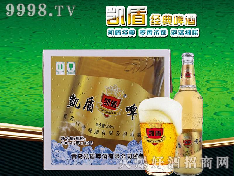 凯盾经典啤酒500ml(箱)