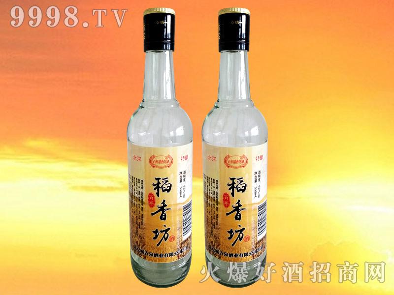 百年稻香坊酒52°500ml