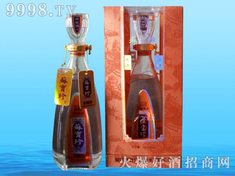 苏宝珍酒・1732