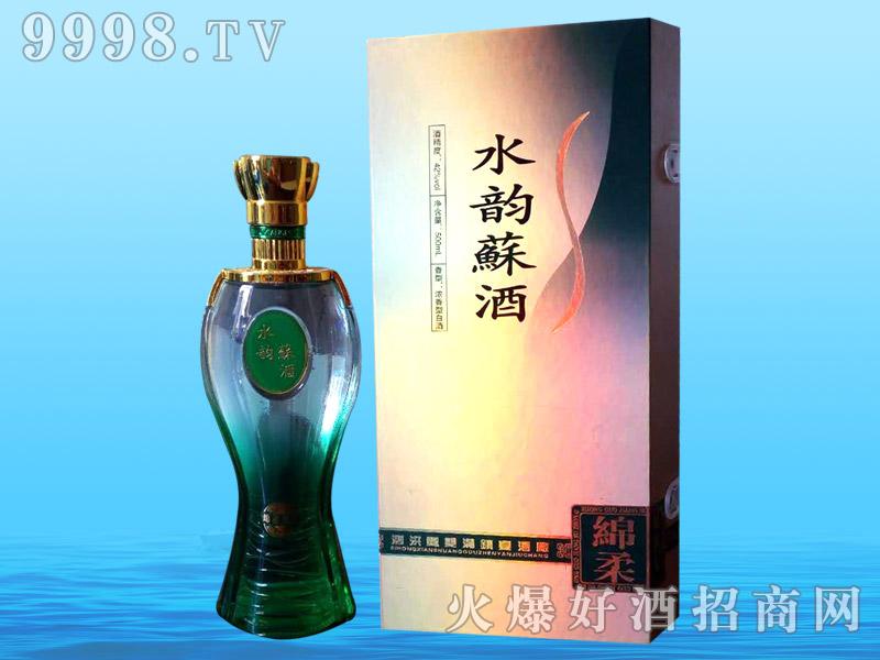 水韵苏酒・绵柔