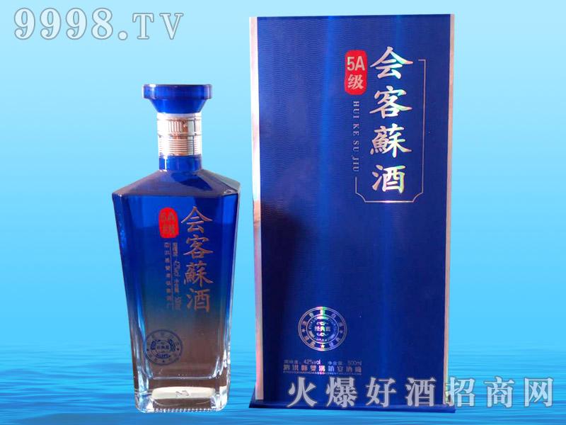会客苏酒・5A级