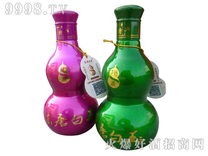三晋粮仓东堂白玉酒