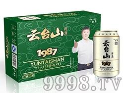 云台山啤酒1987箱装