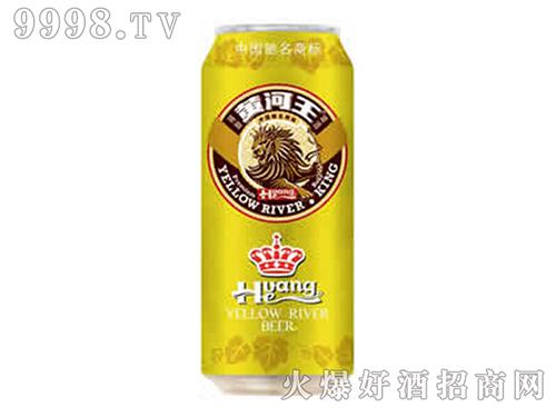黄河王罐装啤酒