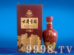古井贡酒・汉酝(朱红色)