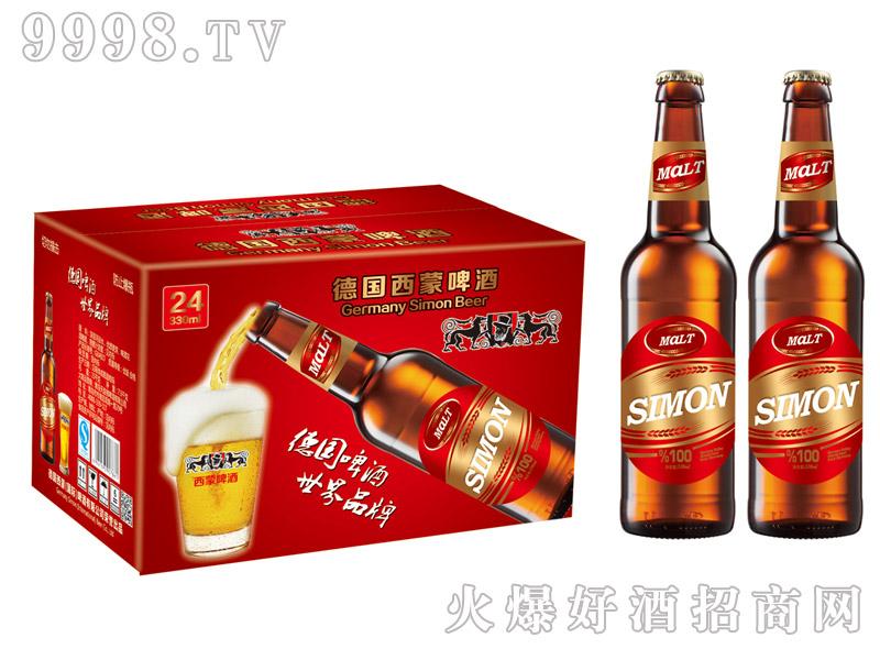 330毫升德国西蒙啤酒(红)