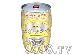 百花青白啤酒桶装5L
