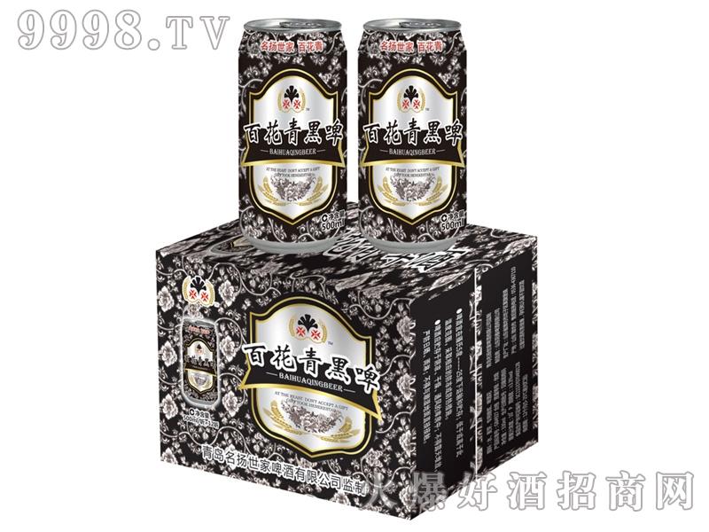 百花青黑啤酒黑盒500ml