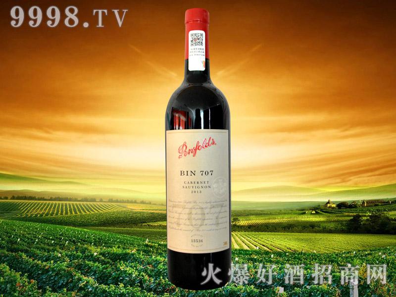 澳大利亚奔富BIN707赤霞珠设拉子干红葡萄酒