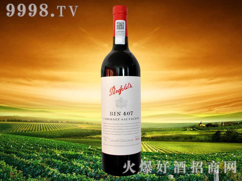澳大利亚奔富BIN407赤霞珠干红葡萄