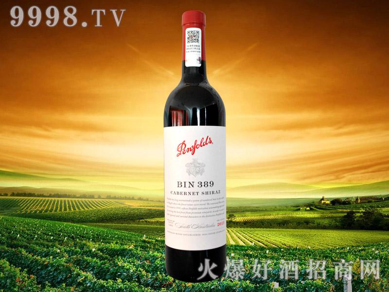 澳大利亚奔富BIN389赤霞珠设拉子干红葡萄酒