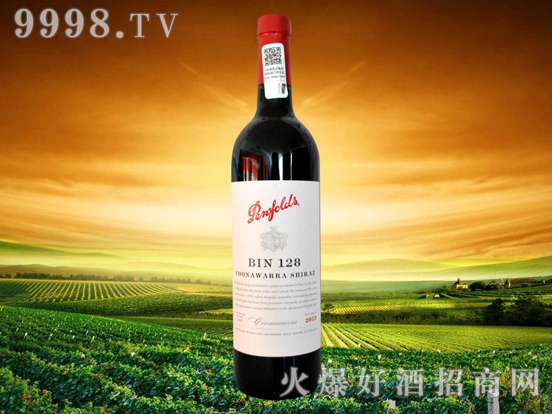 澳大利亚奔富BIN128库纳瓦拉设拉子干红葡萄酒