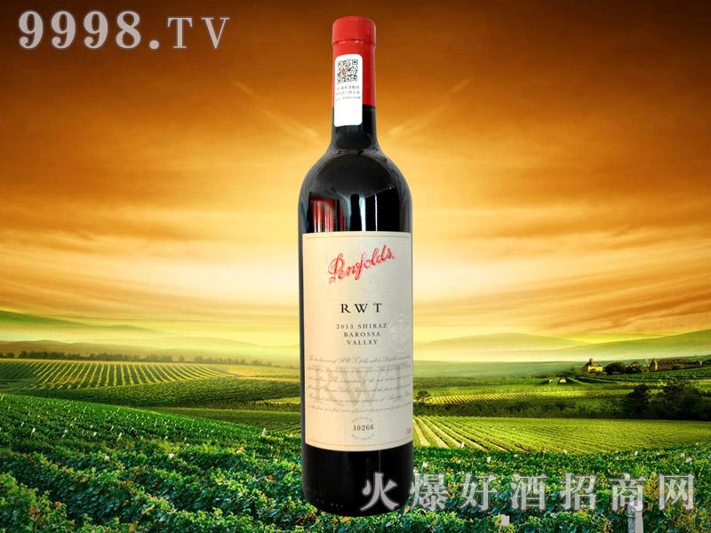 澳大利亚奔富RWT设拉子干红葡萄酒2013