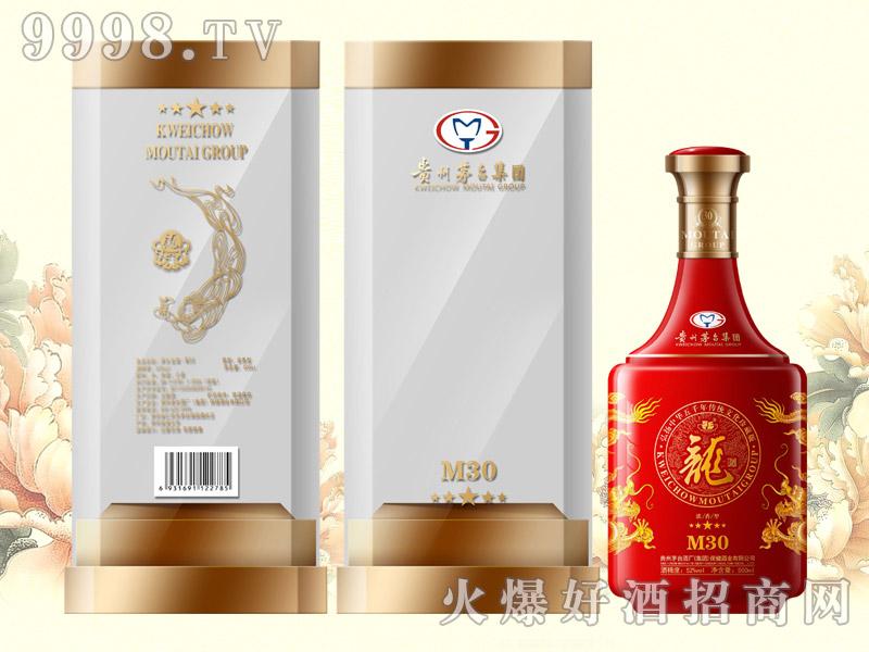 茅台集团龙酒M30