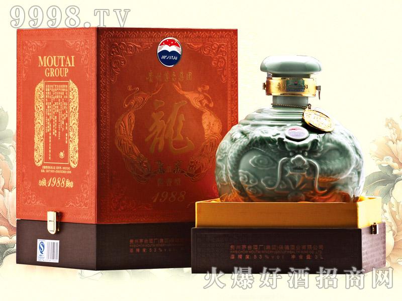 茅台集团龙酒1988鸿运(绿瓶)