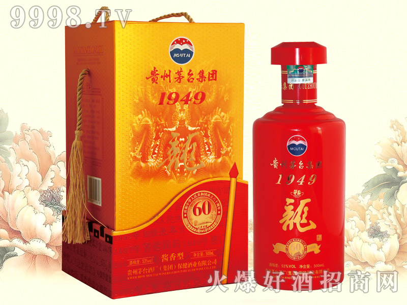 茅台集团龙酒1949典藏版