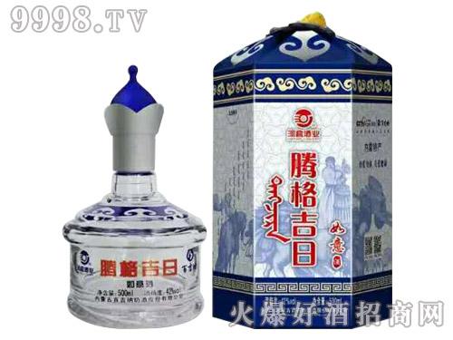 腾格吉日如意奶酒(蓝)-好酒招商信息