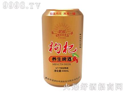 星浪枸杞养生啤酒330ml