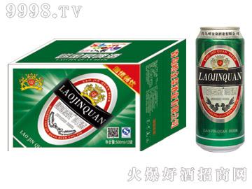 10度崂金泉啤酒500ml