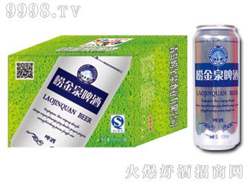 8度崂金泉啤酒500ml