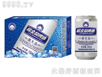 崂金泉原生态啤酒320ml(蓝)