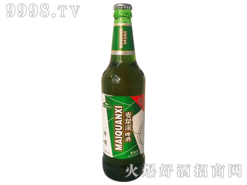 麦泉溪啤酒干啤