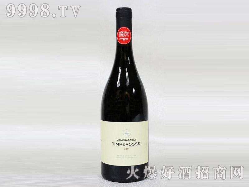 意大利添普罗塞干红葡萄酒