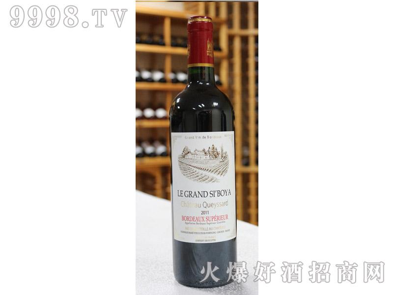 法国思博雅歌郎干红葡萄酒