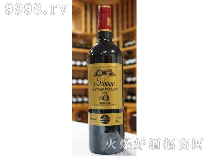 法国思博雅金樽限量版干红葡萄酒