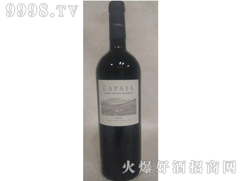 卡非2010干红葡萄酒