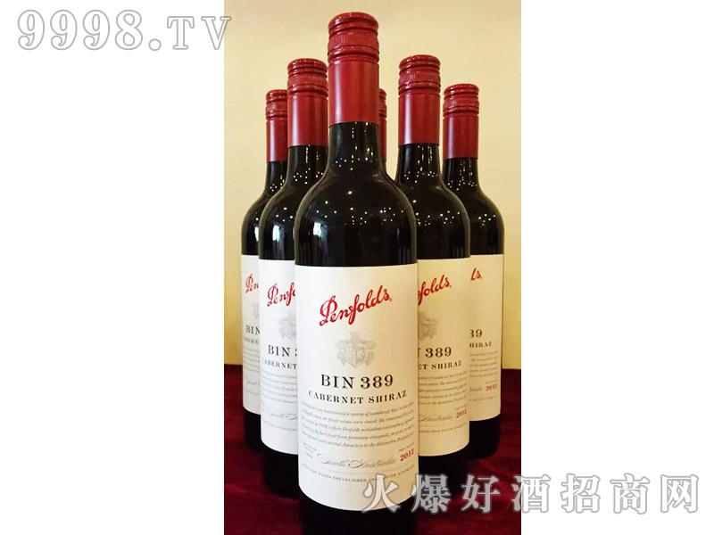 澳洲奔富389干红葡萄酒